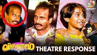 ஒன்னரை வருஷ தவம் : Arun Pandian and Thala Fans Celebration at Kasi Theater | Ajith's Viswasam Review