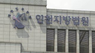 """""""술만 마신다"""" 아들 살해한 노모 중형 구형 / 연합뉴스TV (YonhapnewsTV)"""