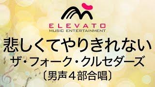 楽譜は練習をサポートする参考音源CD付!参考演奏・ピアノ伴奏カラオケ...