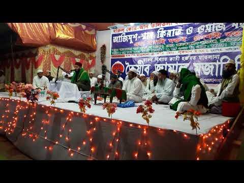 Quari Moshud Saheb Very Butifull Tilawat