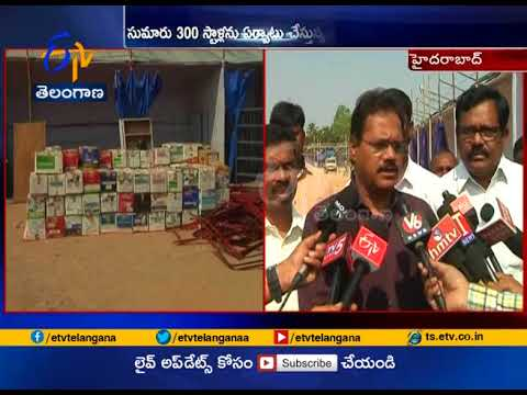 31st edition of the book fair Started  at NTR Stadium in Hyderabad