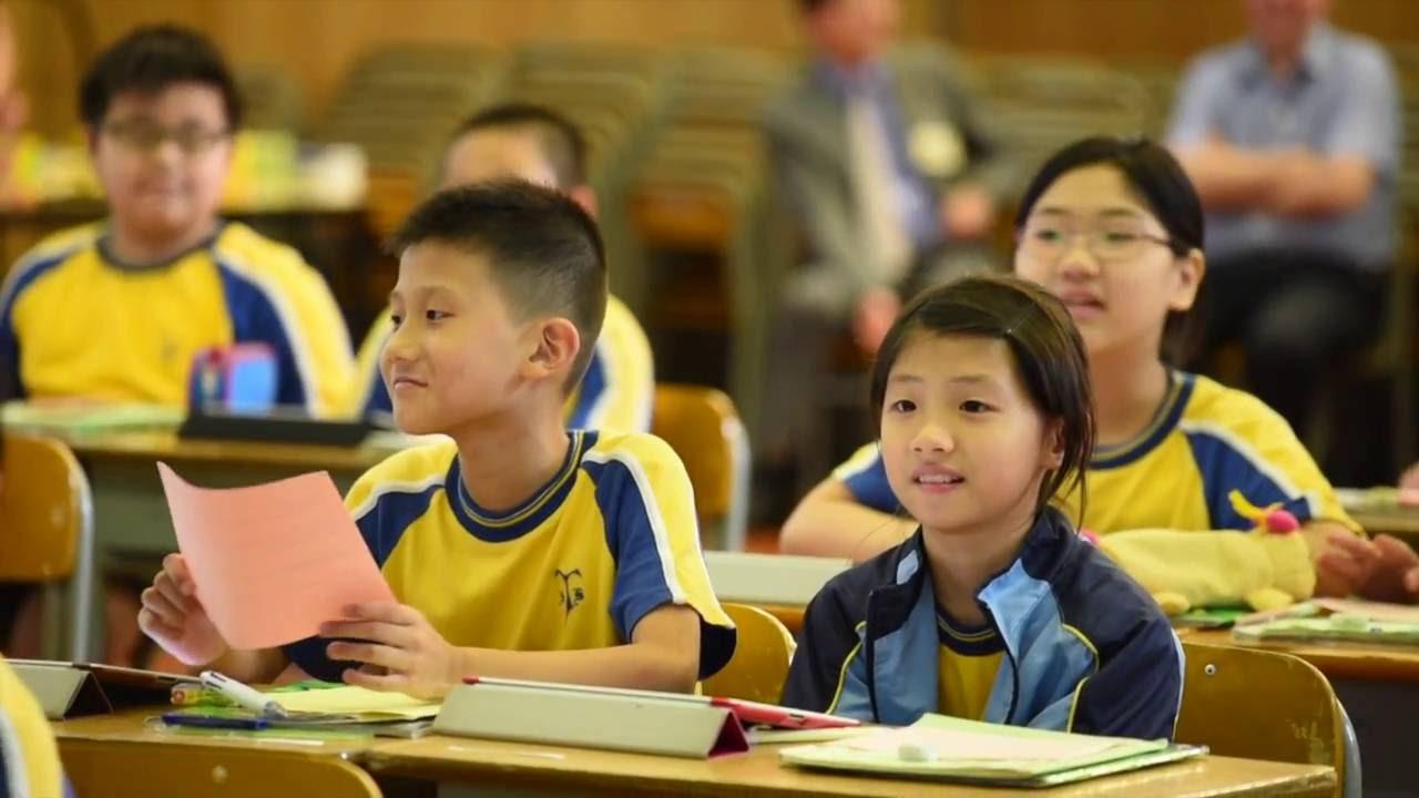【與學生翻轉學習英文文法!】慈雲山聖文德天主教小學 - YouTube