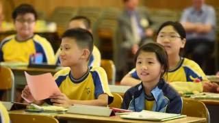 【與學生翻轉學習英文文法!】慈雲山聖文德天主教小學