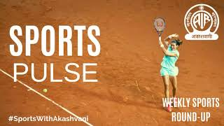 Sports Pulse | Weekly Sports Round-up | 6th July 2019