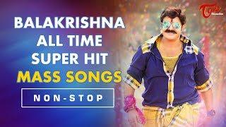 Balakrishna All Time Super Hit Mass Songs | NBK Video Songs | TeluguOne