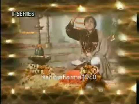 Shiv Vivah Part 6 - N A R E N D R A  C H A N C H A L