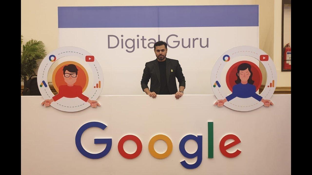 Google Blue & Green Belt Certified Marketer Junaid Tariq Digital Guru -  JunaidTariq.com - YouTube