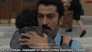 Карадайи, эпизод 78, анонс 1