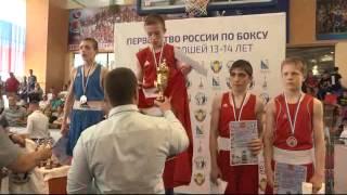 В КАДРЕ. Первенство России по боксу среди юниоров