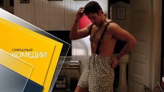 Анонс Хабар смотрите в новый сезоне на телеканале хабар 2014