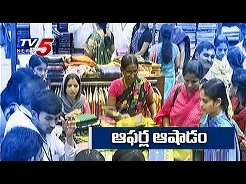 Aashadam Kg Sale   Shopping Malls Attracts Women Customers   TV5 News