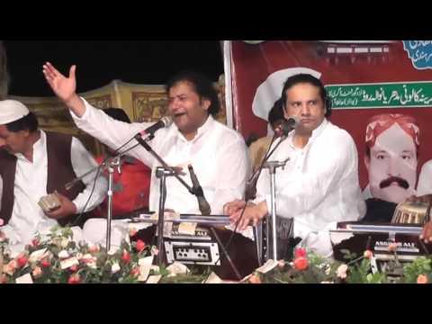 Shah e Jilani Pa De Khair Mangti Nu, Nazir Ejaz Faridi in Hafizabad. Urs Pak Syed Maqbool Shah (R.A)