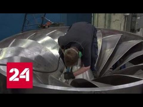 Россия делает турбины для Сальвадора в Чехии