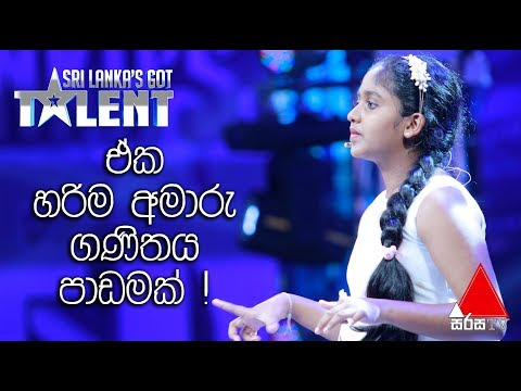 Fast Mental Arithmetic Act by Nimna Hiranya - Sri Lanka's Got Talent 2018 #SLGT