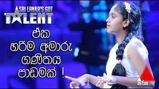 Fast Mental Arithmetic Act by Nimna Hiranya - Sri Lanka