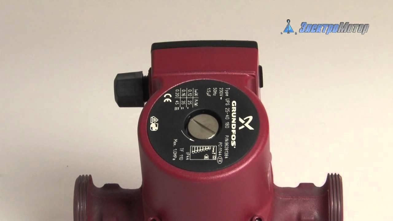 электрическая схема подключения насосов grundfos
