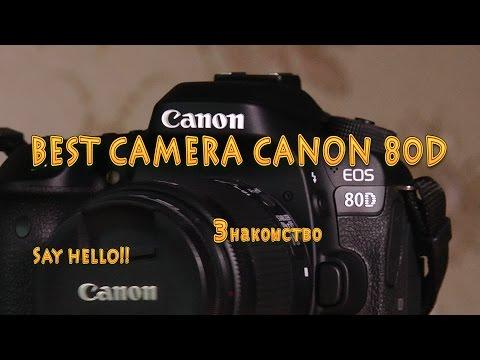 #1 Обзор знакомство rewiew Canon EOS 80D rewiew first look best camera serafilm...