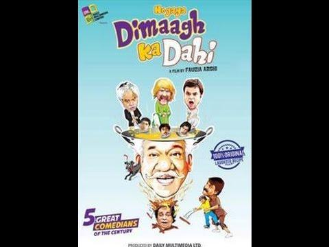 Hogaya Dimaagh Ka Dahi 5 Free Movie Download