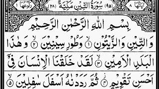 Download Surah At-Tin | By Sheikh Abdur-Rahman As-Sudais | Full With Arabic Text (HD) | 95-سورۃ التین