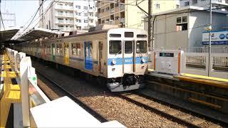 カラフルな東急8637F(青帯)