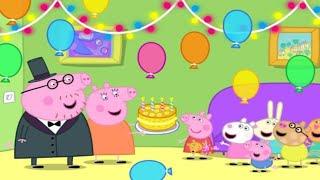 ДЕНЬ РОЖДЕНИЯ СВИНКИ ПЕППЫ | Собираем пазлы для малышей Peppa Pig