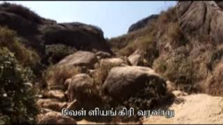 Video Velliangiri Mountains download MP3, 3GP, MP4, WEBM, AVI, FLV Maret 2018