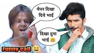 Gulzaar Chhaniwala & Amit Bhumla Funny call in (हरयाणवी) Madlipz video