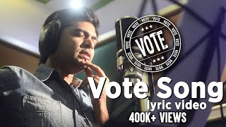 Vote Song - Official Lyric Video - STR | STR, VTV Ganesh