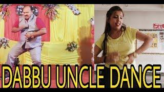 Uncle wedding dance aap ke aa Jane se song dance dabbu Uncle dance viral uncle