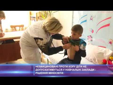 В Україні невпинно зростає кількість хворих на кір. Серед лідерів - Прикарпаття