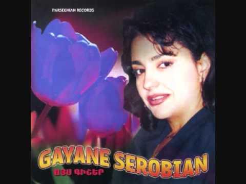 Gayane Serobyan - ?? ??? ??? ?????? [Armenian Retro Songs] BEST!