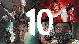 10 najmniej złych filmowych adaptacji gier