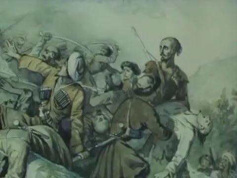Великие имена России. Лермонтов (1984)