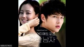[Song Joong Ki (송중기)] 정말 (Really) _ Innocent Man 착한남자 OST
