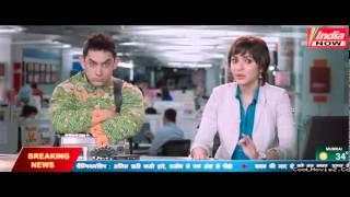 PK Movie Part 7/11 Amir Khan