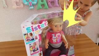 Стефания открывает новую куклу Беби Бон Сестричку!  Unpack the new doll BABY born SISTER!(, 2018-08-11T07:09:03.000Z)