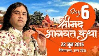 Bhagwat Katha || Naimisharanya UP Day 06 || Shri Devkinandan Maharaj Ji || 22-Jun-2015
