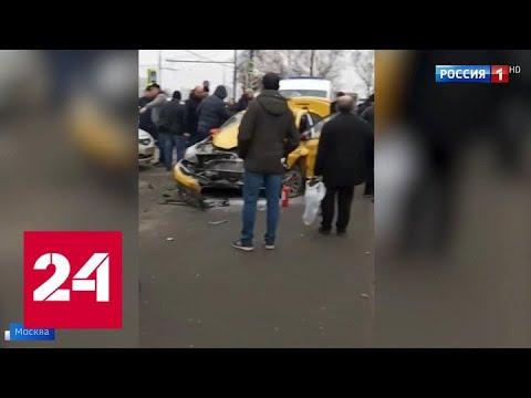 Уснул за рулем и влетел в шесть машин: авария на Ореховом бульваре - Россия 24