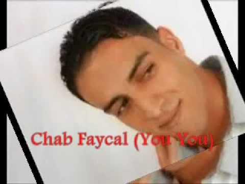 cheb faycal youyou