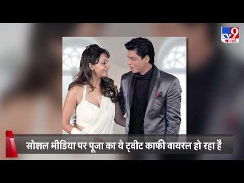 Coronavirus : Shahrukh Khan और पत्नी Gauri Khan का ऑफिस बनेगा Quarantine केंद्र