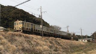 JR九州 キロシ47 或る列車 佐賀・唐津コース