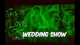 Рисование Светом. Свадебное Шоу светопись. Шоу Программа Рисунки Светом на свадьбу