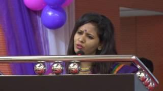 Biswa Nari Dibosh বিশ্ব নারী দিবস Recitation by Smriti R Dutta thumbnail