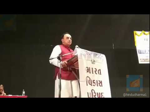 "Dr Subramanian Swamy at Vadodara speaking on ""India & International Terrorism"" - April 22nd 2017"