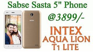 видео 4500 Aqua Lite
