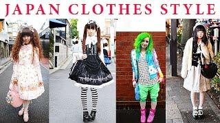 ОДЕЖДА В ЯПОНИИ как одеваются японцы, японский стиль одежды