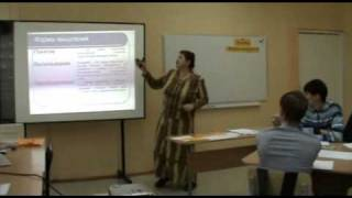 Мой урок новой школе - Иванова Т.Г.