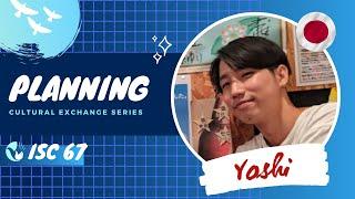 [Cultural Exchange Series] Japanese Hanko by Yoshi