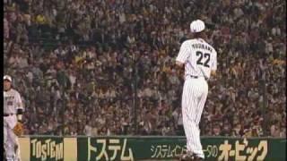 阪神タイガース 2009年5月27日 藤川、3者連続3球三振 thumbnail