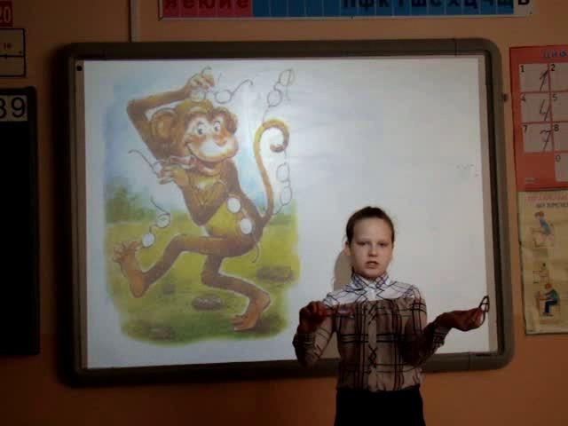 Изображение предпросмотра прочтения – МарияАравина читает произведение «Мартышка и очки» И.А.Крылова
